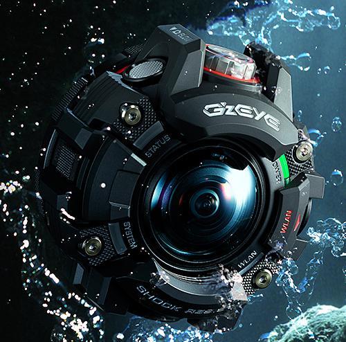 Casio GZE1