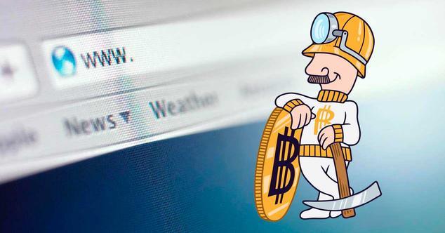 minando criptomonedas