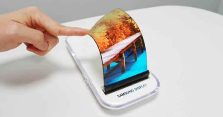samsung display flexible