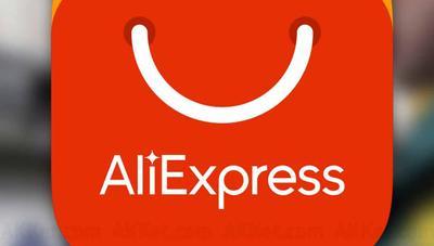 Los derechos que pierdes al comprar en tiendas online chinas como la de AliExpress