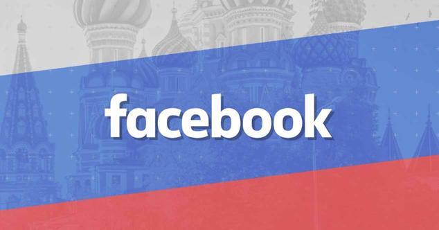 Ver noticia 'Facebook planta cara a Rusia destapando usuarios y páginas de propaganda'