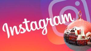 Cómo añadir nuevas pegatinas y filtros en Instagram para Navidad