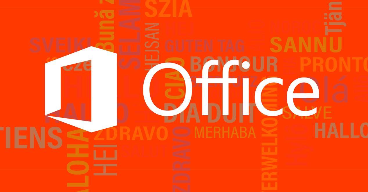 Ver noticia 'Noticia 'Cómo cambiar el idioma de Microsoft Office''