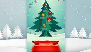 Xiaomi regala 3.000 cupones y varios móviles con Sneaky Santa, su juego online