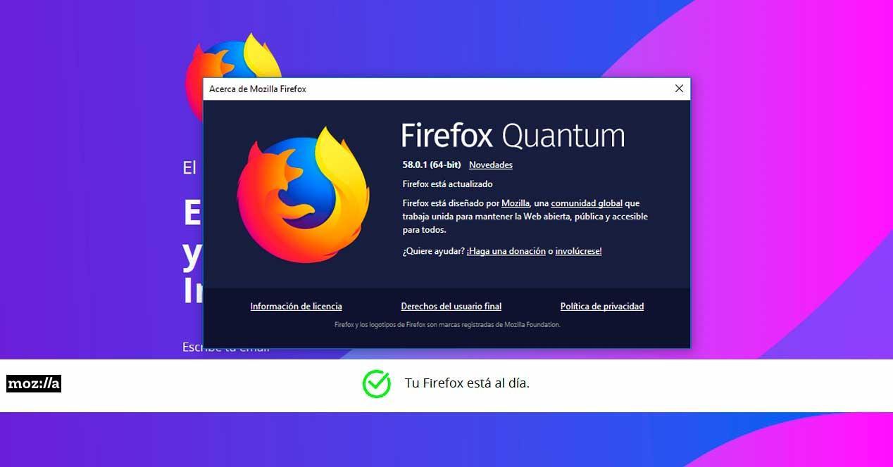 Firefox 58.0.1