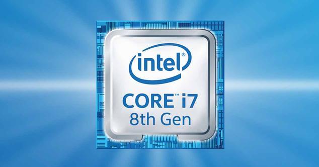 Ver noticia 'Filtrado el primer procesador Intel con gráficos AMD: todos los detalles del Intel Core i7-8809G'
