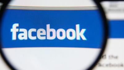 Cómo evitar que algunos amigos vean tus publicaciones en Facebook
