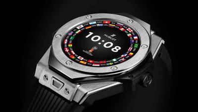 Los árbitros del Mundial Rusia 2018 llevarán este smartwatch Wear OS de 5.000 dólares