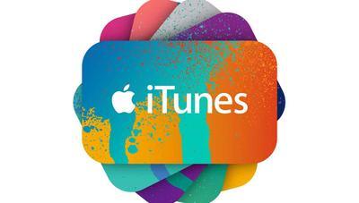 ¿La noticia del siglo? Apple piensa retirar iTunes según una filtración