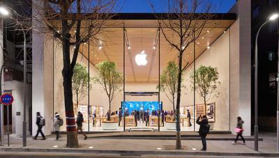 Apple será multada por abusar de su posición con los operadores