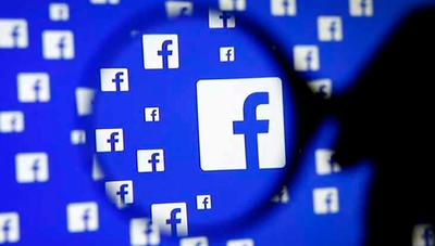 Cómo evitar que Facebook rastree tu actividad en Internet