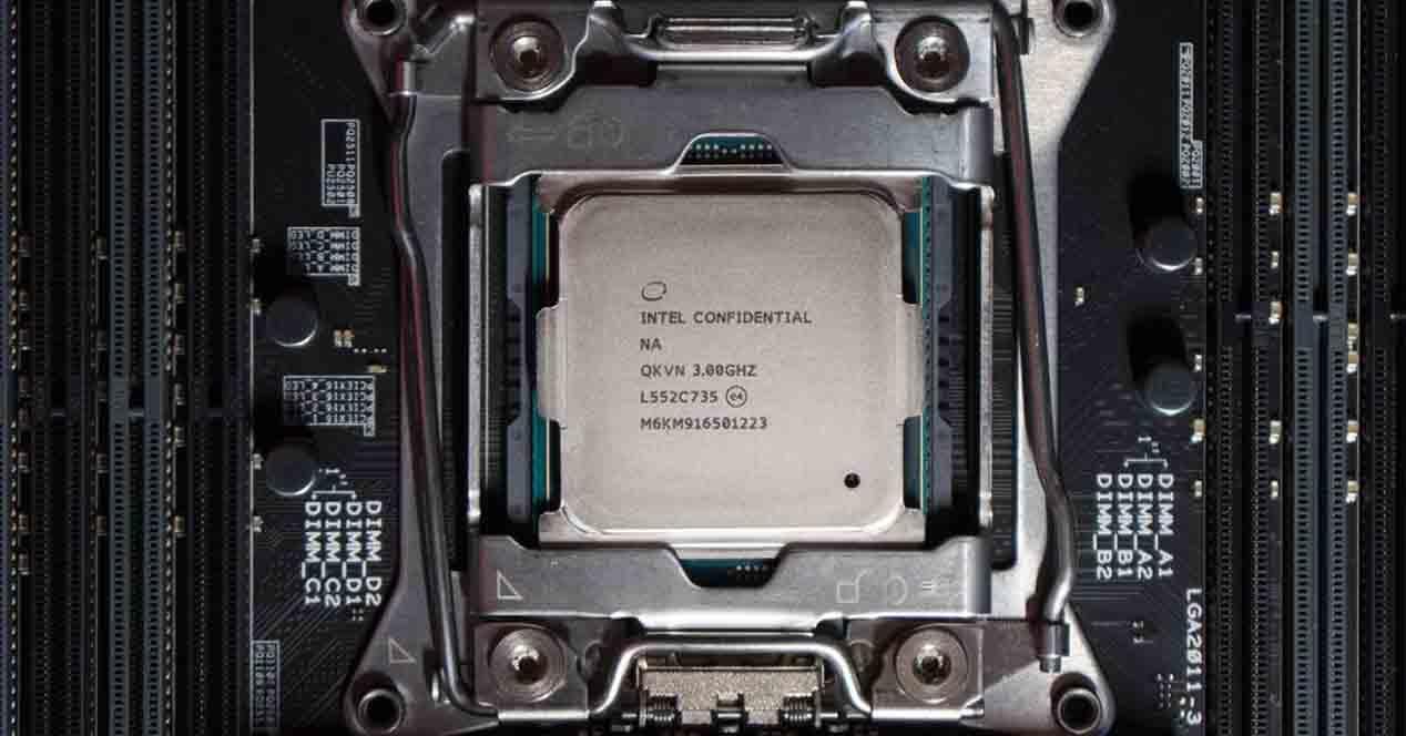Ver noticia 'Noticia 'Los procesadores de Intel usarán la GPU para buscar malware en el ordenador''