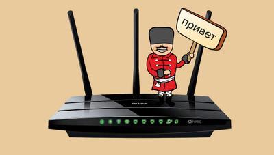 Hackers rusos están atacando operadores y routers a nivel mundial