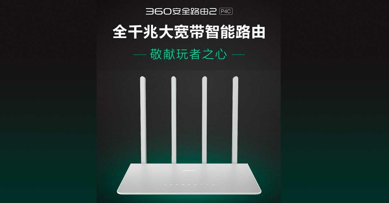 360 Secure Router 2 P4C