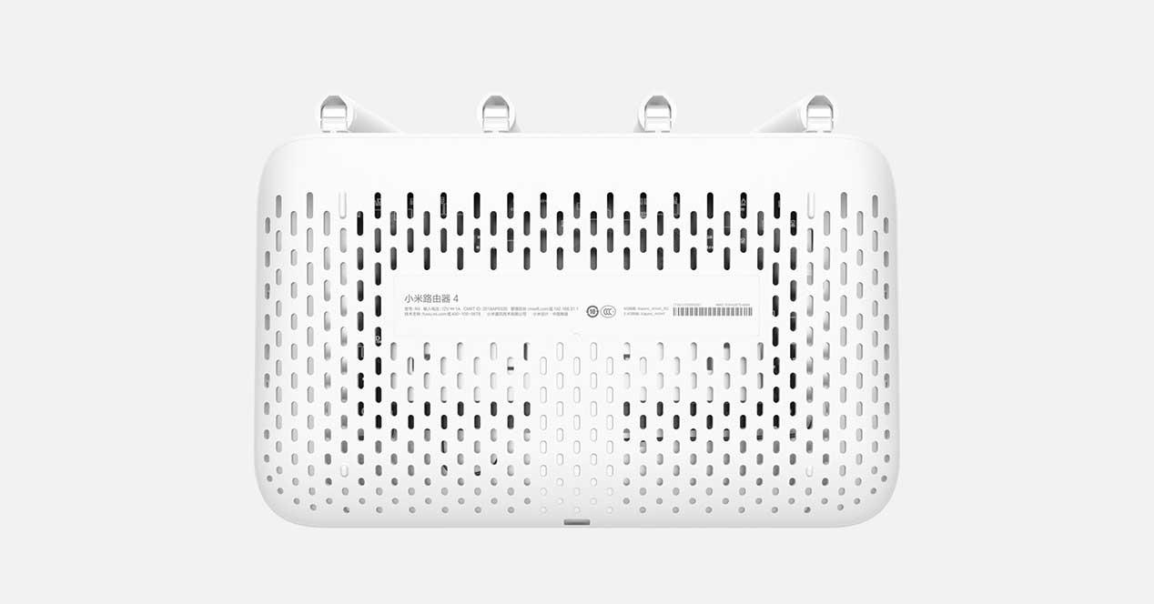 Xiaomi Mi Router 4: nuevo router WiFi para fibra óptica de 1 Gbps