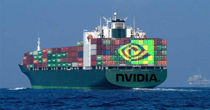 nvidia barco container