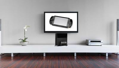 Encuentran un emulador oficial de PSP en un juego de PS4, y lo van a usar para piratear