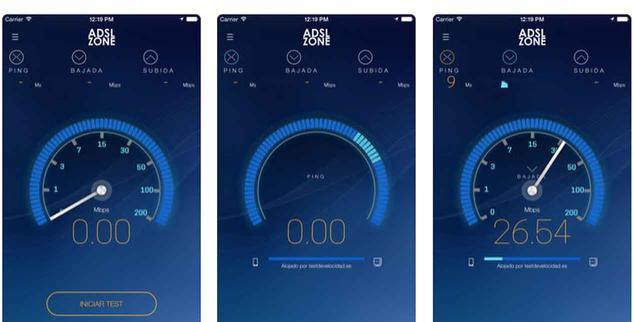 Ver noticia 'Nuevo Test de Velocidad compatible con la nueva velocidad de la fibra óptica y en iPhone X'