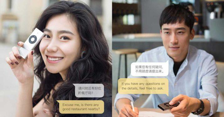 traductor xiaomi