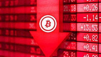 El Bitcoin sigue desplomándose, y aseguran que todavía caerá aún más