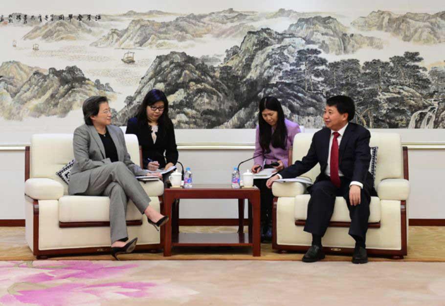 amd china acuerdo