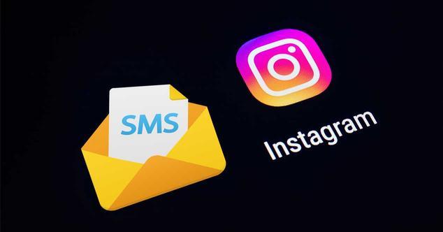 instagram sms