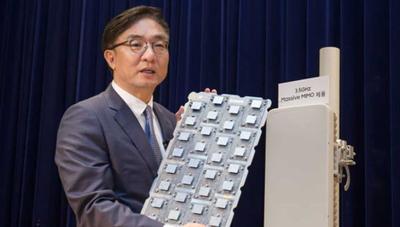 Samsung presenta las antenas 5G que empezará a instalar este año