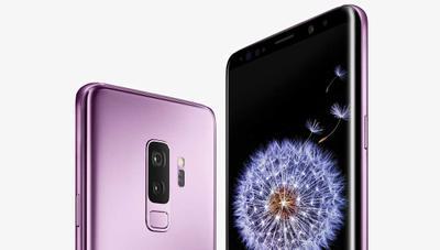 Samsung superará los 3 GHz en sus móviles con chips ARM de 7 nm