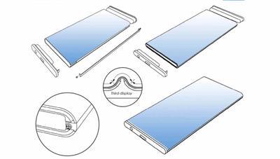 Samsung patenta un móvil con tres pantallas y cero marcos