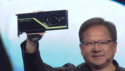 NVIDIA confirma la presentación de la RTX 2080, y anuncia nuevas Quadro RTX con arquitectura Turing