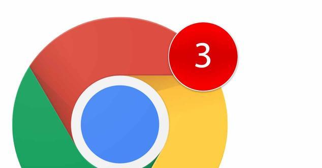 Ver noticia 'Google Chrome se integra en las notificaciones de Windows 10 con la versión 68'