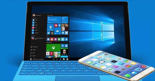 Ver noticia 'Cómo solucionar el error que hace que Windows 10 no detecte tu iPhone'