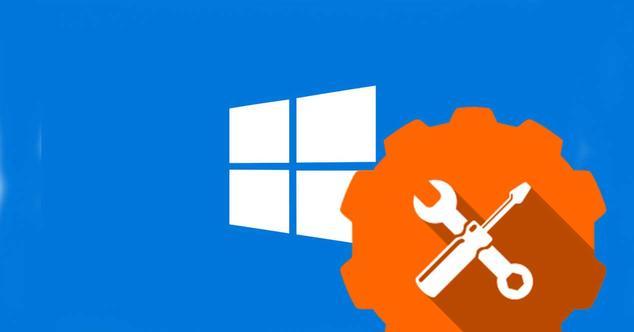 Ver noticia 'Cómo desactivar el mantenimiento automático de Windows 10'