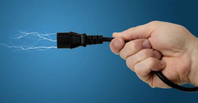 cable enchufe ordenador