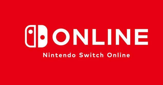 Ver noticia 'Nintendo Switch Online más barato ¿dónde y cómo lo consigo?'