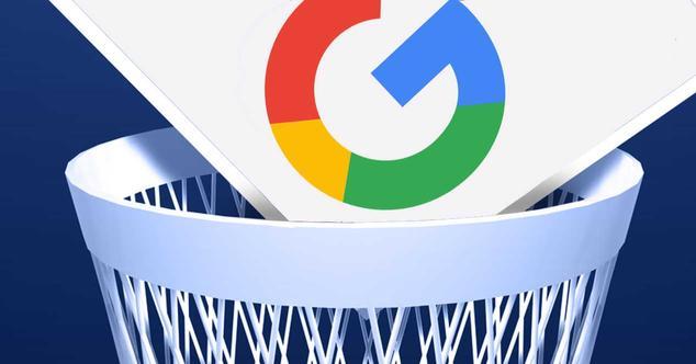 Ver noticia 'Cómo eliminar tu cuenta de Google sin perder todos tus datos'