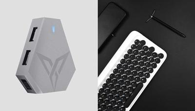 Xiaomi lanza un teclado retro para móvil y PC, y un dongle para jugar en tu móvil