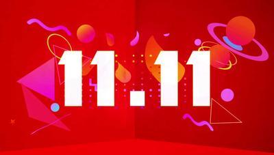 Así han evolucionado los precios en Aliexpress el 11.11