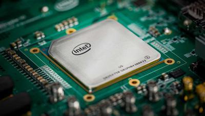 Intel patenta un procesador para minar bitcoin de manera más eficiente