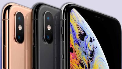 Nuevas pantallas más finas y su propio módem para los iPhone del futuro