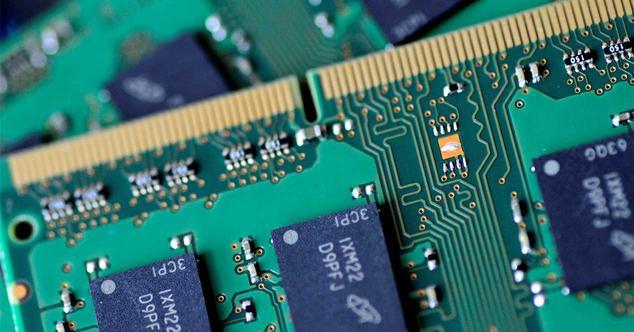 Ver noticia 'Un virus (biológico) es capaz de hacer que tu ordenador vaya más rápido'
