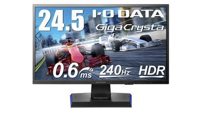 Este monitor tiene todo lo que necesitas: 240 Hz, 0,6 ms y HDR