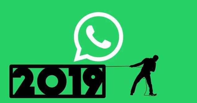 Ver noticia 'Cómo felicitar la Nochevieja 2018 por WhatsApp a todos tus contactos a la vez'