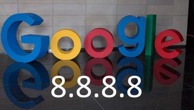 Si usas los DNS de Google, ahora son mucho más seguros: ¿cómo lo han hecho?