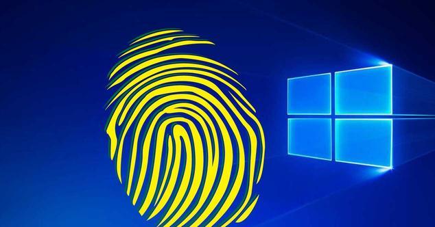 Desbloquear Windows 10 con la huella dactilar