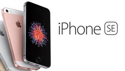 Apple pone de nuevo a la venta el iPhone SE, ¿una estrategia para aumentar las ventas de sus terminales?
