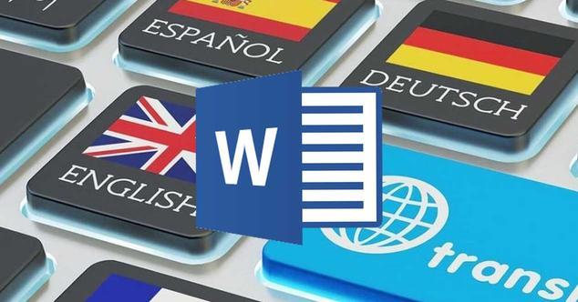 Ver noticia 'Cómo traducir un documento de Word'