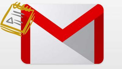 Cómo crear respuestas predefinidas en Gmail para responder automáticamente a ciertos mensajes