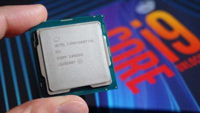 Los procesadores Intel subirán de precio a partir de abril: ¿cuándo será mejor comprarlos?