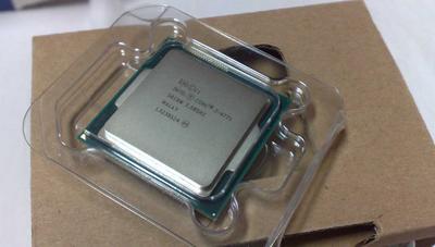 Tras Spectre y Meltdown llega SPOILER, el nuevo fallo de seguridad de los procesadores Intel que no podrá ser corregido